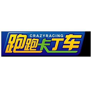 跑跑卡丁车官方网站